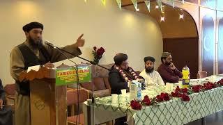 faried ul islam majid-amsterdam-qari shahid mehmood-mulana haroon-p.2