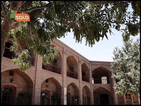 Bamdade Khosh: Baghe Babur - Kabul