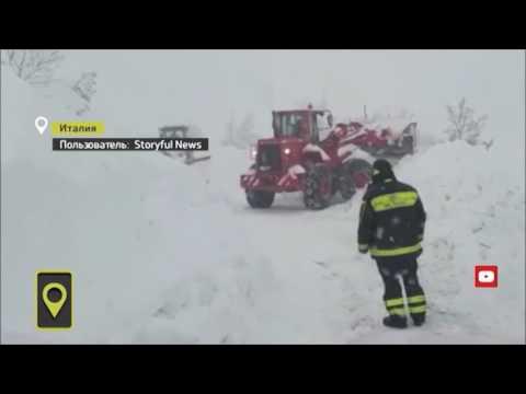снегопады в италии