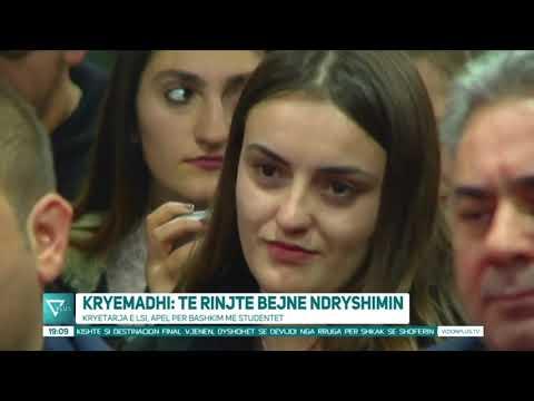 News Edition in Albanian Language - 16 Dhjetor 2018 - 19:00 - News, Lajme - Vizion Plus