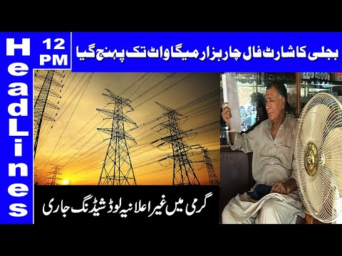 Electricity shortfall increases to 4000 MW