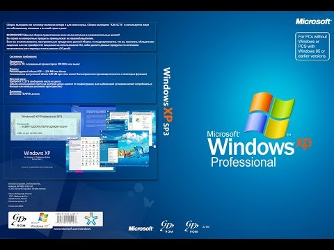 Windows Xp Professional Sp3 2019 Free Download,