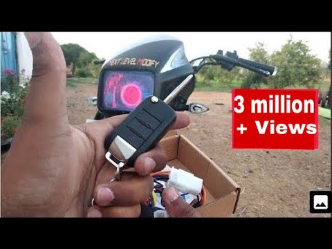 Anti thift alarm (securty alarm ) installation in Splendor plus & all bike