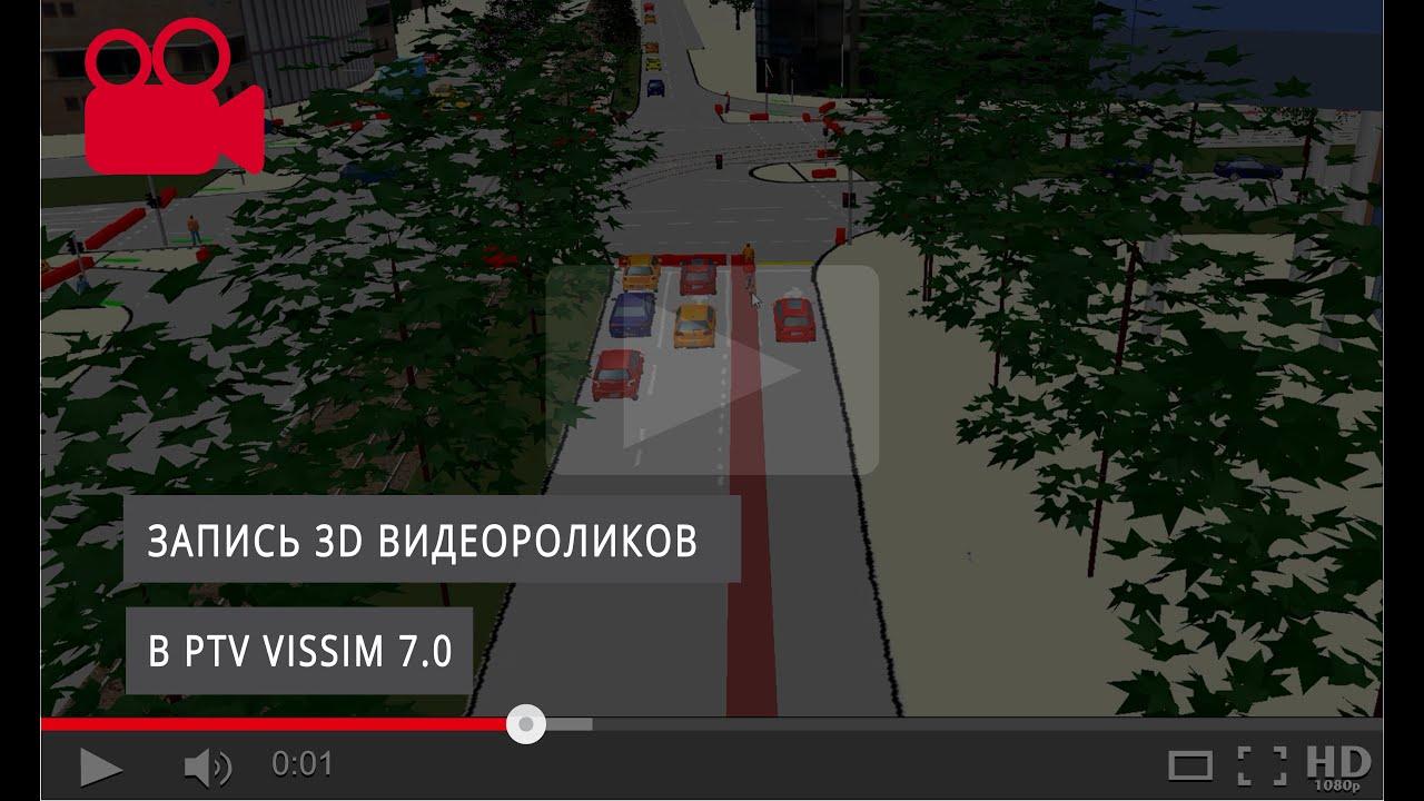 ADS PTV-390 Driver Download