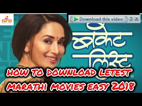 How to download Marathi latest movie |...
