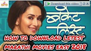 How to download Marathi latest movie | bucket list 2018