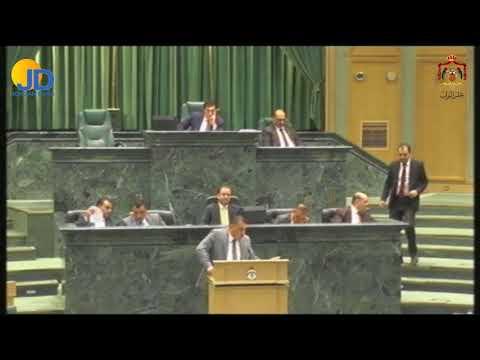 كلمة النائب محمود الطيطي في جلسة مناقشة البيان الوزاري لحكومة د عمر الرزاز  - نشر قبل 1 ساعة