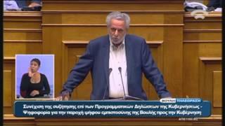 Προγραμματικές Δηλώσεις: Ομιλία Θ.Δρίτσα (Υπ.Ναυτιλίας&Νησ.Πολιτ.) (07/10/2015)