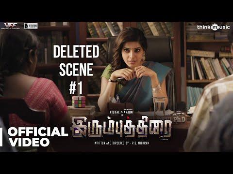 Irumbuthirai - Deleted Scene 01 | Vishal,...