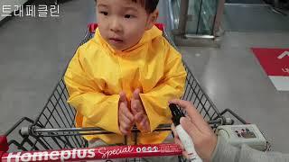 트래페클린 아기 손소독제 손세정제