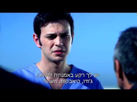 Metim Lerega S01E23 HDTV XviD Eliran Gozlan
