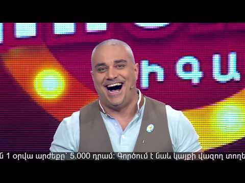 Հումորի Լիգա/Humori Liga/ 3-րդ 1/4 - 12.05.2019