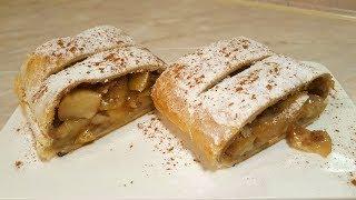 Штрудель с яблоками, орехами и корицей. Быстро, вкусно и легко!