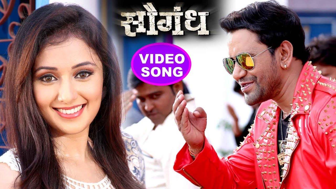 "Download NEW BHOJPURI SONGS 2018 - Dinesh Lal ""Nirahua"" - Salam Tohra Beauty Ke Kare - Mani - Saugandh"