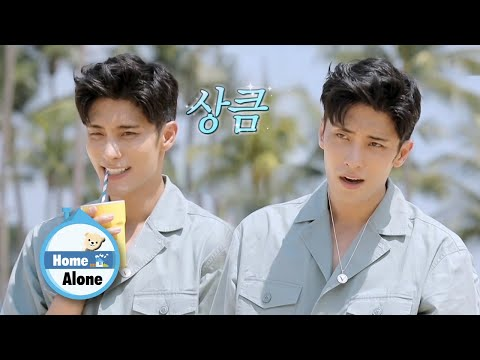 Sung Hoon's Graceful Figure Makes The Camera Work Hard! [Home Alone Ep 302]