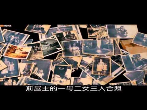 #057【谷阿莫】4分鐘看完電影《死亡占卜》