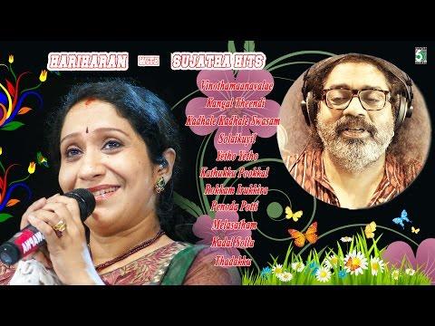 Hariharan with Sujatha Super Hit Evergreen | Audio Jukebox