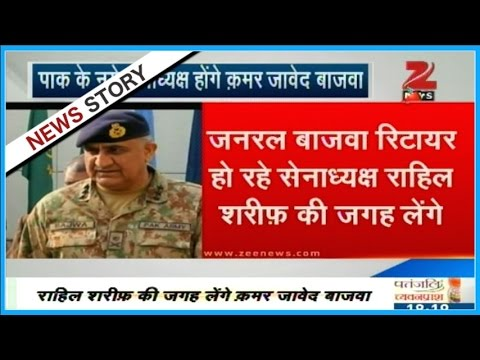 General Qamar Javed Bajwa to become the new Army Chief of Pakistan