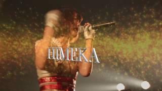 Party Rockets GT - HIMEKAメッセージ #パティロケ 2016/12/1~12/17まで...