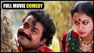 Thenmavin Kombath Malayalam Movie Full Comedy Scenes | Mohanlal | Shobhana