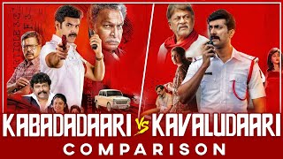 Kabadadhaari​ Movie Review