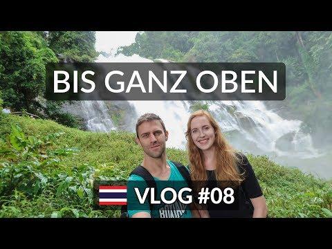 AUF DEM HÖCHSTEN BERG THAILANDS ★ Doi Inthanon Nationalpark   Chiang Mai   Thailand ★ Vlog #08