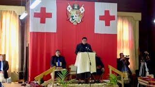 Huufi Fakalotofale 'oe Fale Alea 'o Tonga 2018
