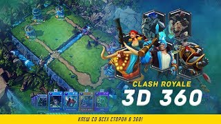 CLASH ROYALE 3D НА ПК 10 КАРТ В КОЛОДЕ 20 ЭЛИКСИРА В БОЮ BRAWL OF AGES