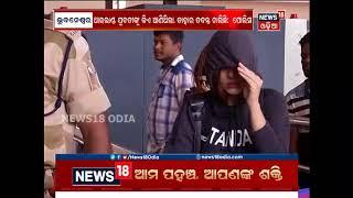 Sex Racket in Bhubaneswar: 8 Thai women left India | News18 Odia