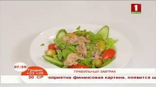 Греческий салат с тунцом - время приготовления - 10 минут