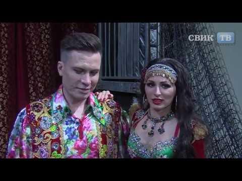 В Воронеже грандиозная премьера циркового шоу Гии Эрадзе «Баронеты»!