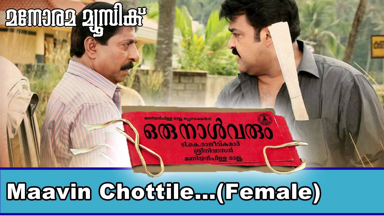 oru naal varum maavin chottile mp3