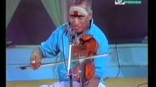 Pasamalar film song-Violin Maestro Kunnakudi Vaidyanathan
