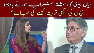How To Upbringing Child With Marital Problems | Neo Pakistan | Neo News