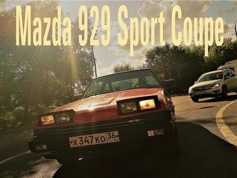 Mazda 929 Sport Coupe.Заднеприводная пушка.