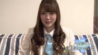 TOKYONEWS WebStore(http://tnsws.jp)にて好評発売中!】 SUPER☆GiRLS...