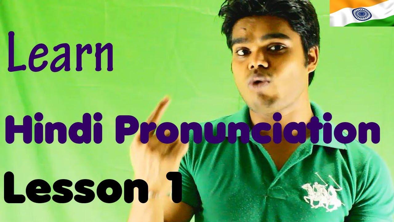 Learn Hindi Pronunciation - Lesson 1 - YouTube