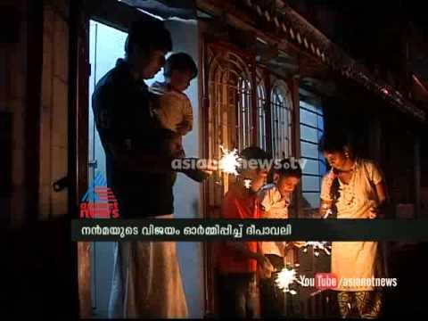 Happy Diwali all: ദീപാവലി ആശംസകൾ