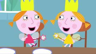 Le Petit Royaume de Ben et Holly Coquelicot et Pâquerette | Episode Complet | Dessin animé