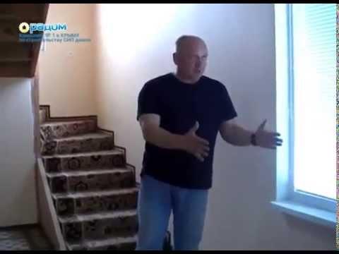 Дом из СИП панелей отзывы владельцев г. Севастополь