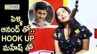 Shivathmika Funny Answer about Anand Devarakonda and Mahesh Babu @Dorasani Movie Song Launch
