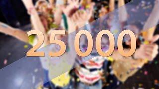 25000 подписчиков! Разыгрываем интересные призы от HyperX