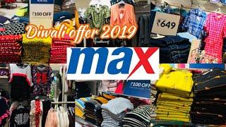 Max Diwali sale | Diwali sale collection 2019