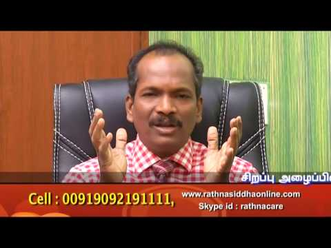 Autism Treatment at chennai