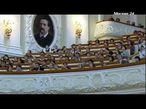Московская государственная академическая филармония