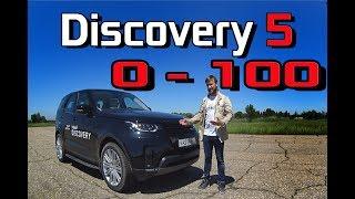 Discovery 5 2017   Разгон 0 100 км/ч  Реальная динамика Land Rover Дискавери 17 3 0 TD6 Racelogic