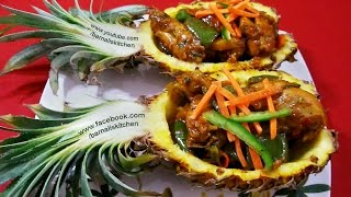 Pineapple Chicken Recipe  Amazing Test, must try