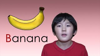 子供英語 アルファベットの発音 B - Banana: Your Child Can Learn the 26 Capital Letters of the Alphabet