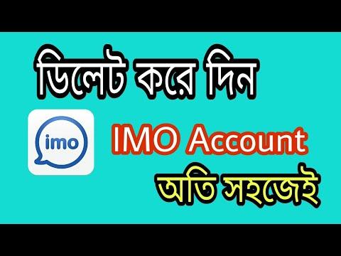 How To Delete Imo Account Permanently 2018 | Bangla Tutorial