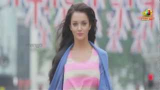 Siva Thandavam Movie songs trailer - Yemiti Gaaradi song -  Vikram, Anushka Shetty, Amy Jackson